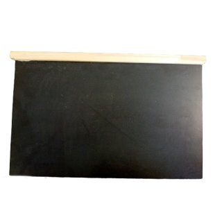 Deckschied für DN 1,5 Brutraumzarge (zum Einengen)